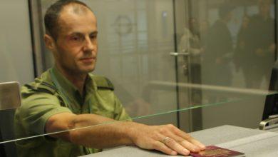 Photo of Interpol poszukiwał Brytyjczyka