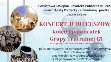 Photo of Koncert jubileuszowy kolęd i pastorałek Grupy Teatralnej GT / 25 stycznia 2020