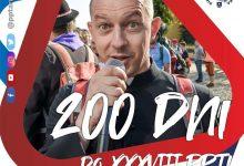 Photo of Niespełna 200 dni do Pieszej Pielgrzymki Tarnowskiej!