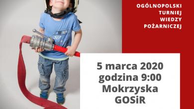 Photo of Eliminacje do Ogólnopolskiego Turnieju Wiedzy Pożarniczej