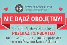 Photo of Bochnia. Zostaw swój 1% tu gdzie mieszkasz