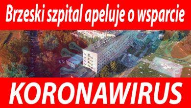Photo of Brzeski szpital apeluje o wsparcie rzeczowe i finansowe