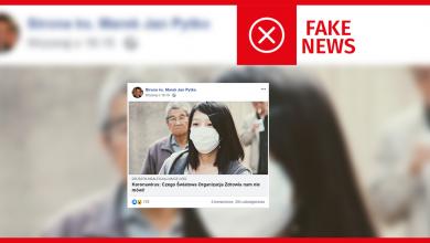 Photo of Uwaga na #FakeNewsy!