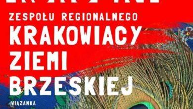 Photo of Odwołany / Koncert Zespołu Regionalnego Krakowiacy Ziemi Brzeskiej / 15 marca 2020