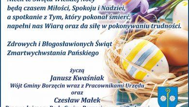 Photo of Życzenia świąteczne od władz Gminy Borzęcin