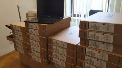 Photo of Laptopy trafią do szkół powiatowych