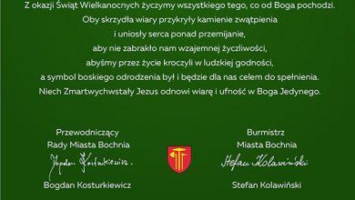 Photo of Życzenia świąteczne od władz Miasta Bochnia