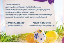 Photo of Życzenia świąteczne od władz Gminy Miasta Brzeska
