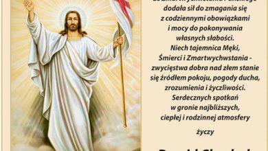 Photo of Życzenia świąteczne od władz Gminy Miasta Zakliczyn
