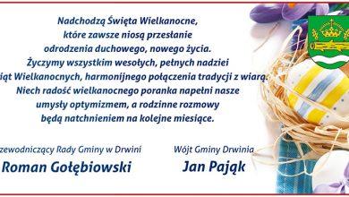 Photo of Życzenia świąteczne od władz Gminy Drwinia