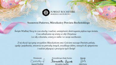 Photo of Życzenia świąteczne od władz Starostwa Powiatowego w Bochni