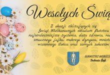 Photo of Życzenia świąteczne od władz Gminy Miasta Wojnicz