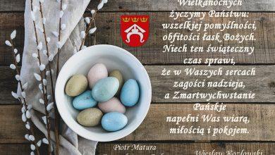 Photo of Życzenia świąteczne od władz Gminy Dębno