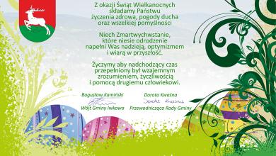 Photo of Życzenia świąteczne od władz Gminy Iwkowa