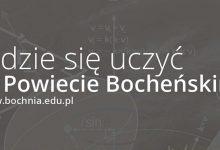 Photo of Gdzie się uczyć w Powiecie Bocheńskim – oferta edukacyjna