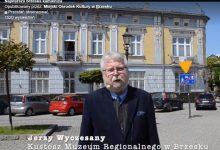 Photo of Video przewodnik po Brzesku – nowa inicjatywa MOK