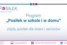 Photo of Gmina Dębno / Dofinansowanie na remont stołówek