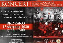 Photo of Koncert w Setną Rocznicę Bitwy Warszawskiej 1920 / 15 sierpnia 2020 r.