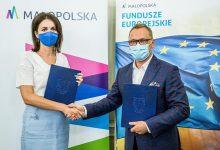 Photo of Brzesko / Inwestycja w przyszłość młodego pokolenia