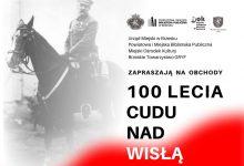 Photo of Brzesko uczci 100 lecie Cudu nad Wisłą / 16 sierpnia 2020 r.