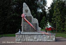 Photo of Upamiętnili ofiary bombardowania w Brzesku-Słotwinie / zdjęcia